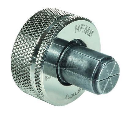 Головки REMS 150849