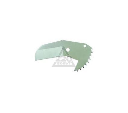 Нож REMS 291201