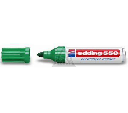 Маркер EDDING E-550#1-B#1