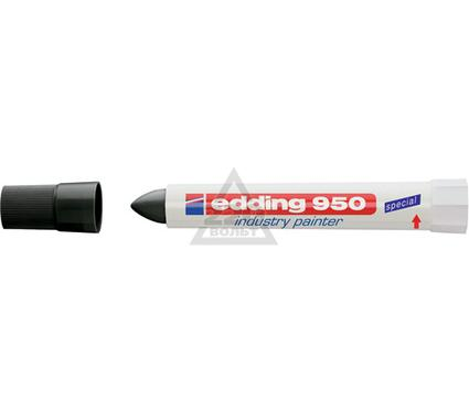 Маркер EDDING E-950#1-B#2