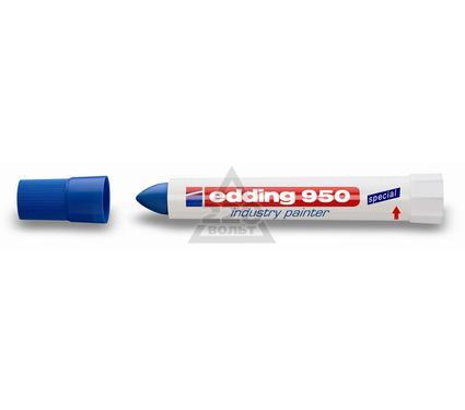 Маркер EDDING E-950#1-B#49