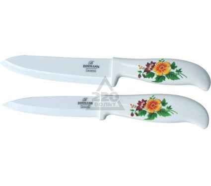 Набор ножей BOHMANN BH - 5249