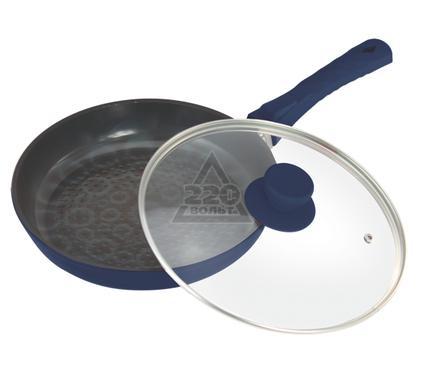 Сковорода с крышкой BOHMANN BH-7024- 2-3D