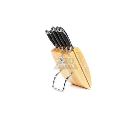 Набор ножей VITAX VX-2003