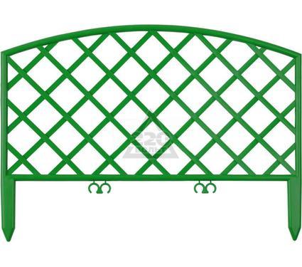 Забор GRINDA 422207-G