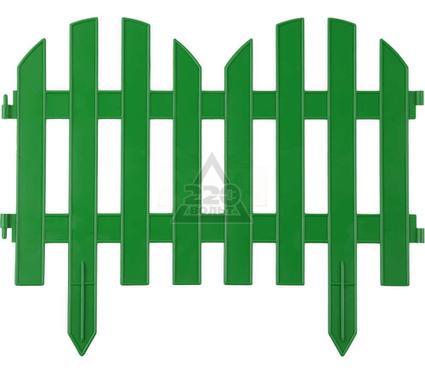 Забор GRINDA 422205-G