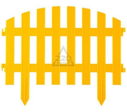 Забор GRINDA 422203-Y