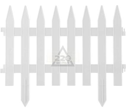 Забор GRINDA 422201-W