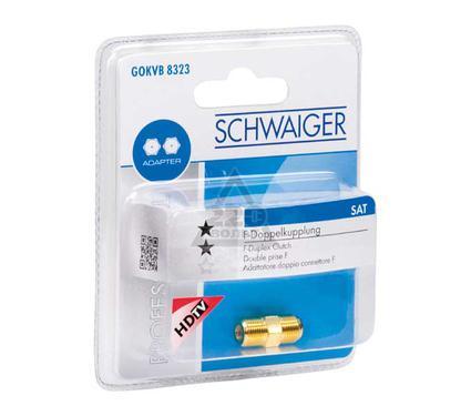 F-адаптер SCHWAIGER 51170 0