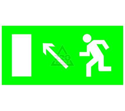 Знак ТДМ направление к эвакуационному выходу налево вверх