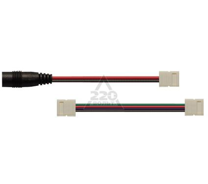 Коннектор ТДМ SQ0331-0038