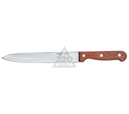 Нож кухонный MARVEL 89070