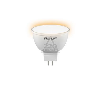 Лампа светодиодная GAUSS LD13514