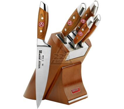 Набор ножей VITESSE VS-1745