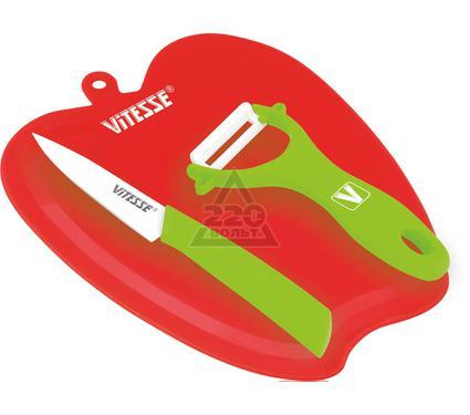 Кухонный набор VITESSE VS-2719