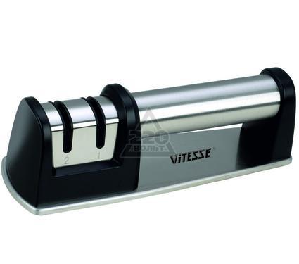 Точилка для ножей VITESSE VS-2728