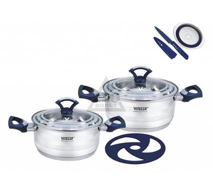Набор посуды VITESSE VS-2027