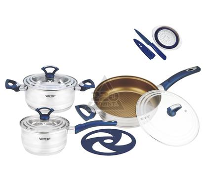 Набор посуды VITESSE VS-2028