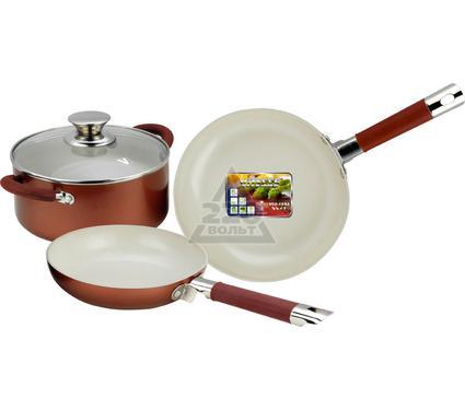 Набор посуды VITESSE VS-2238