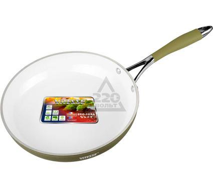 Сковорода VITESSE VS-2500