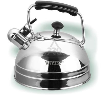 Чайник со свистком VITESSE VS-1105