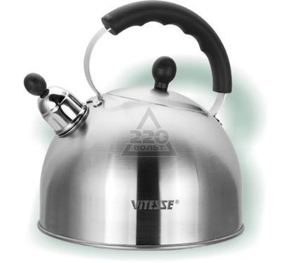 Чайник со свистком VITESSE VS-1109