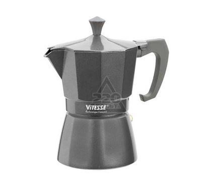 Кофеварка VITESSE VS-2602