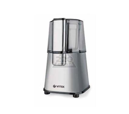 Кофемолка VITEK VT-1547(SR)