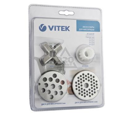 Дополнительный комплект VITEK VT-1623(ST)