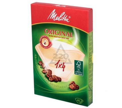 Фильтр для кофеварки MELITTA 100702