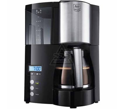 Кофеварка MELITTA 20322