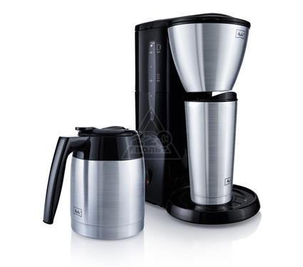 Кофеварка MELITTA 20525