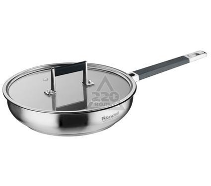 Сковорода с крышкой RONDELL RDS-050