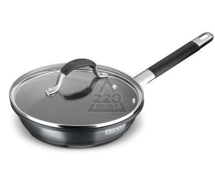 Сковорода с крышкой RONDELL RDS-092