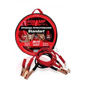 Провода прикуривания AVS BC-400