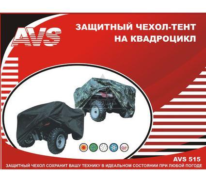Чехол AVS AC-515