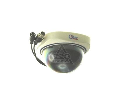Камера видеонаблюдения QSTAR DC-209 700TVL