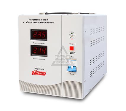 ������������ ���������� POWERMAN AVS 8000D