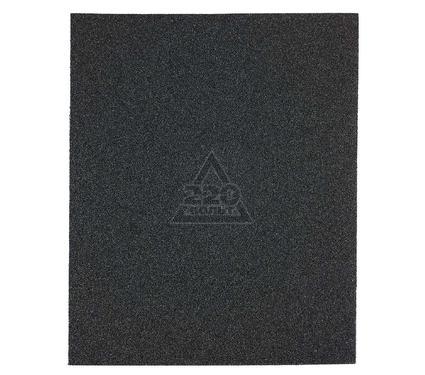 Бумага наждачная KWB 820-060