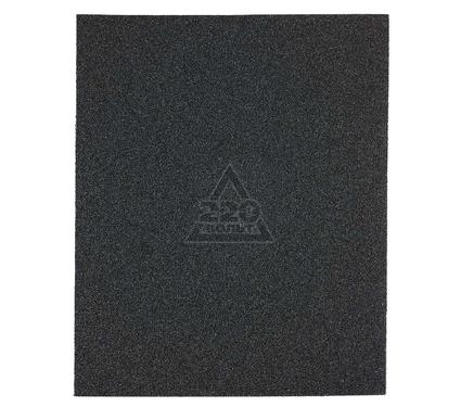 Бумага наждачная KWB 820-120