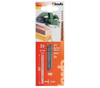 Ножи для рубанка KWB 5683-02