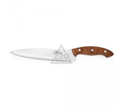 Нож кухонный APOLLO APX-20