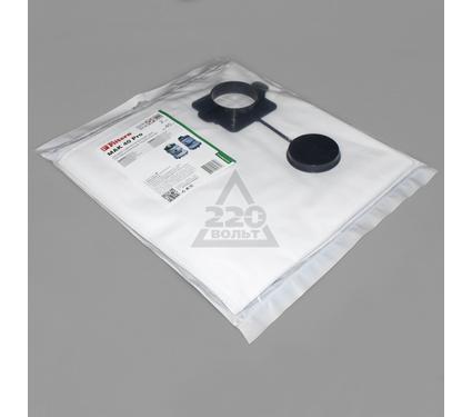 Мешок FILTERO MAK 40 Pro