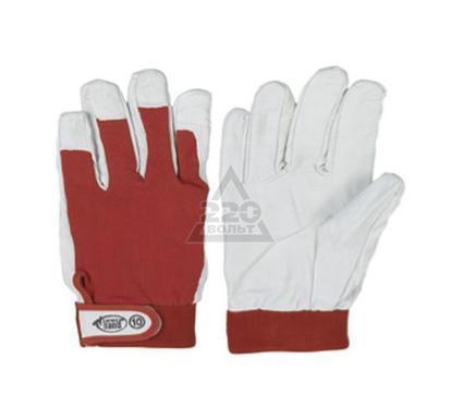 Перчатки KWB 9304-50