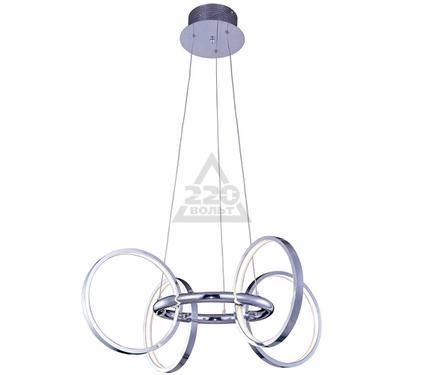 Светильник подвесной WUNDERLICHT W57011-LED