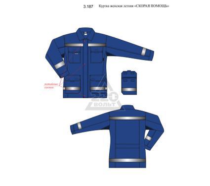 Куртка ТЕХНОАВИА 3187