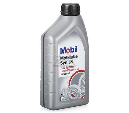 Масло трансмиссионное MOBIL Mobilube Syn LS 75W-90 (1л) (синтетическое)