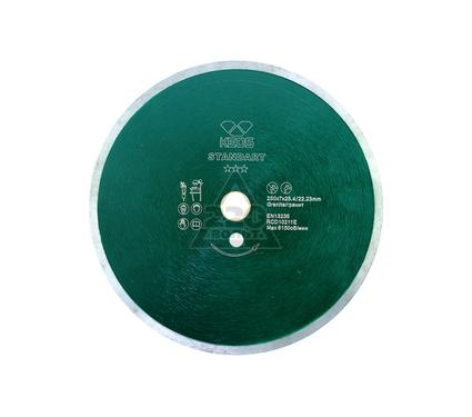 Круг алмазный KEOS DBS01.250