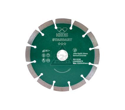 Круг алмазный KEOS DBS02.150E