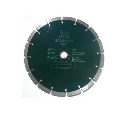 Круг алмазный KEOS DBS02.230